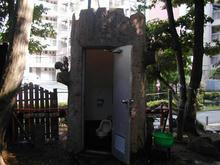 黒川清流公園トイレ
