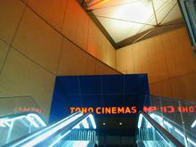 くるる5階 映画館