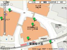 京王百貨店聖蹟桜ヶ丘店B館