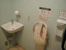 京王百貨店聖蹟桜ヶ丘店B館 8階レストランフロア中央トイレ