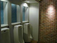 京王百貨店聖蹟桜ヶ丘店B館 5階トイレ
