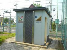 山王南公園トイレ