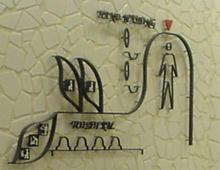 ルミネ2 2階西トイレ