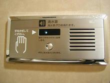 ユザワヤ吉祥寺店 地下1階トイレ