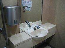 ユザワヤ吉祥寺店 地下1階多目的トイレ
