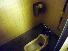 井の頭公園 公園西側トイレ
