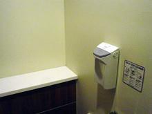 吉祥寺パルコ 地下2階トイレ