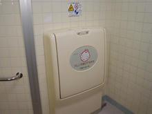 小金井公園 中央広場多目的トイレ
