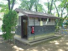 黒鐘公園トイレ