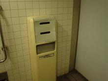 井の頭公園 水門橋多目的トイレ