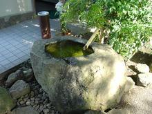 大国魂神社トイレ