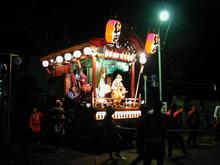 大国魂神社 暗闇祭