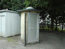 上連雀くすのき児童遊園トイレ