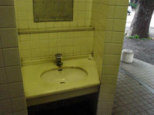 谷保第二公園トイレ