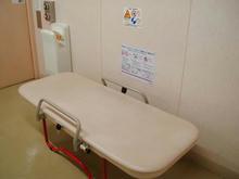 ちょうふ東急 3階多目的トイレ