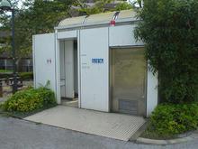 関戸三丁目公園トイレ