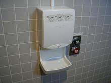 陸上自衛隊広報センター 1階多目的トイレ