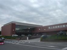 陸上自衛隊広報センター