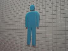 エミオ武蔵境 男性用トイレマーク