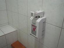 ダイエー立川店 1階トイレ