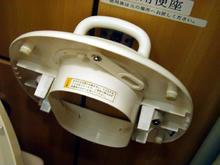 伊勢丹吉祥寺店本館 4階多目的トイレ