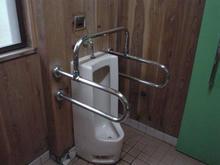 さいたま緑の森博物館案内所 外多目的トイレ