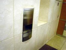 日本橋三井タワー 2階トイレ