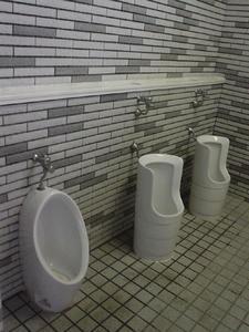 不動公園トイレ