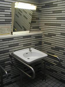 不動公園多目的トイレ