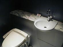 目黒雅叙園 5階南トイレ