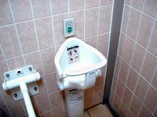 昭和記念公園 さつき橋多目的トイレ