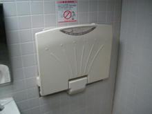 谷保第三公園多目的トイレ