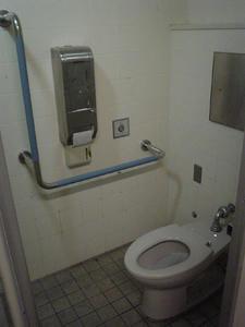 恵比寿東公園トイレ