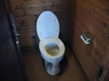 昭和記念公園 森の家トイレ