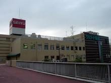 グリナード永山