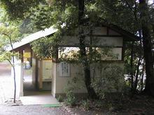 谷保天満宮トイレ