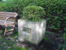 原峰公園トイレ