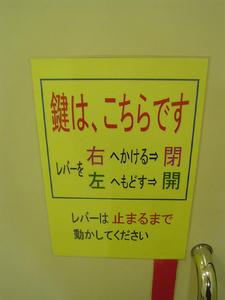 立川モディ 4階多目的トイレ
