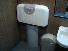 東京競馬場正門 外多目的トイレ