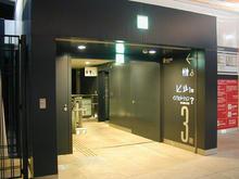東京競馬場正門2階