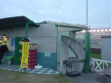 東京競馬場 馬場内遊園地西側トイレ