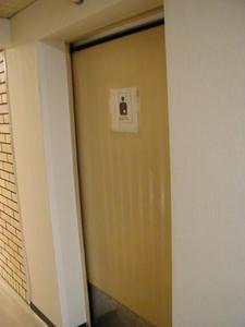 国立市公民館 2階オストメイト室