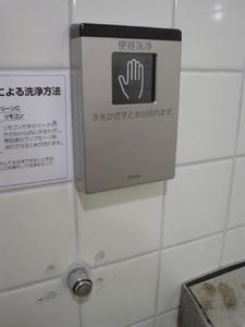 国立市公民館 地下1階多目的トイレ