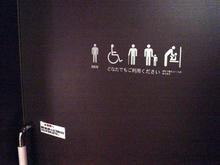 アレアレア1 4階トイレ