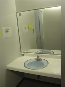 柴崎市民体育館 1階トイレ