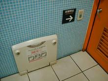 キッチンコート西調布店 2階多目的トイレ