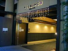 京王府中SC 1階多目的トイレ