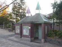 大宮前公園トイレ