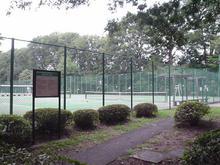 井の頭公園 公園南側テニスコート