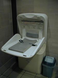 恵比寿ガーデンプレイス グラススクエア地下1階南多目的トイレ